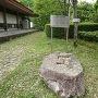 宇美口城門礎石