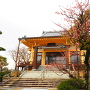 館跡(光澤寺本堂)