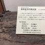 脇坂安治陣太鼓の説明