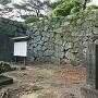 城跡石碑と石垣