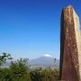 富士山と城址碑