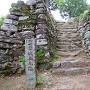 本丸石垣と石段
