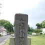 小田原城石碑です。