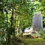 稲葉正成屋敷跡(金峯神社)石碑