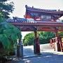 守礼門(南側)