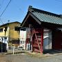 上野原宿本陣跡