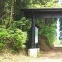 模擬木戸門