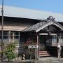 小島陣屋御殿書院
