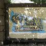 尼崎城絵図 詳細図①