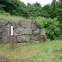 管谷口の石垣