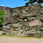 黒門跡石垣にも、紅簾石石英片岩