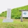 城碑と案内板