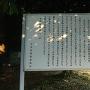 和田の出口