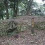 本丸桝形虎口(大手門)の櫓台跡