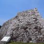 本丸東櫓台石垣