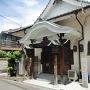 現在の正覚寺