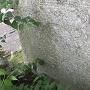 大阪城残念石の刻印