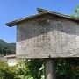 城址入口の木札