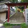 高尾天神社 入口