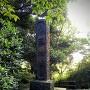 衣笠城址の碑