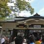 2017年1月訪問初詣の加藤神社