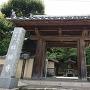 移築された二の丸乾門 (日輪寺山門)