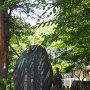蒲生氏郷公墓所と辞世の句碑
