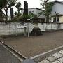 定徳寺参詣者駐車場
