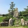 大野城址の石碑