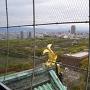 大阪城天守閣から。