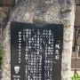 小豆島石切場