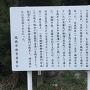 津島神社、境内
