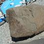 刻印入りの石垣石