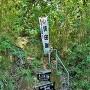 田の浦キャンプ場登山口
