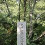 八幡台櫓跡の石碑