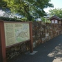 中村の武家屋敷通り2