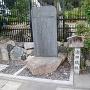 瀬田城の石碑