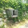 百間堀の石樋と石垣