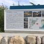 兵庫城跡の案内板(拡大)