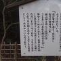三更橋の案内板