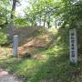 姫松館森林公園