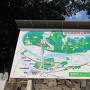 姫松館森林公園周辺案内図