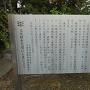 信太範宗の墓 説明板