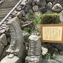 石造りの鯱