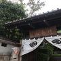 清浄寺の門