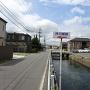 城址案内と付近を流れる田川