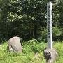 福山合戦の碑