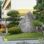 太田城(舞鶴城)碑