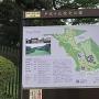 公園案内板