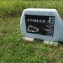 古河城本丸跡碑